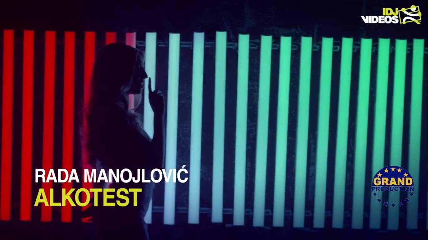 Rada Manojlovic - 2014 - Alkotest (Promo)