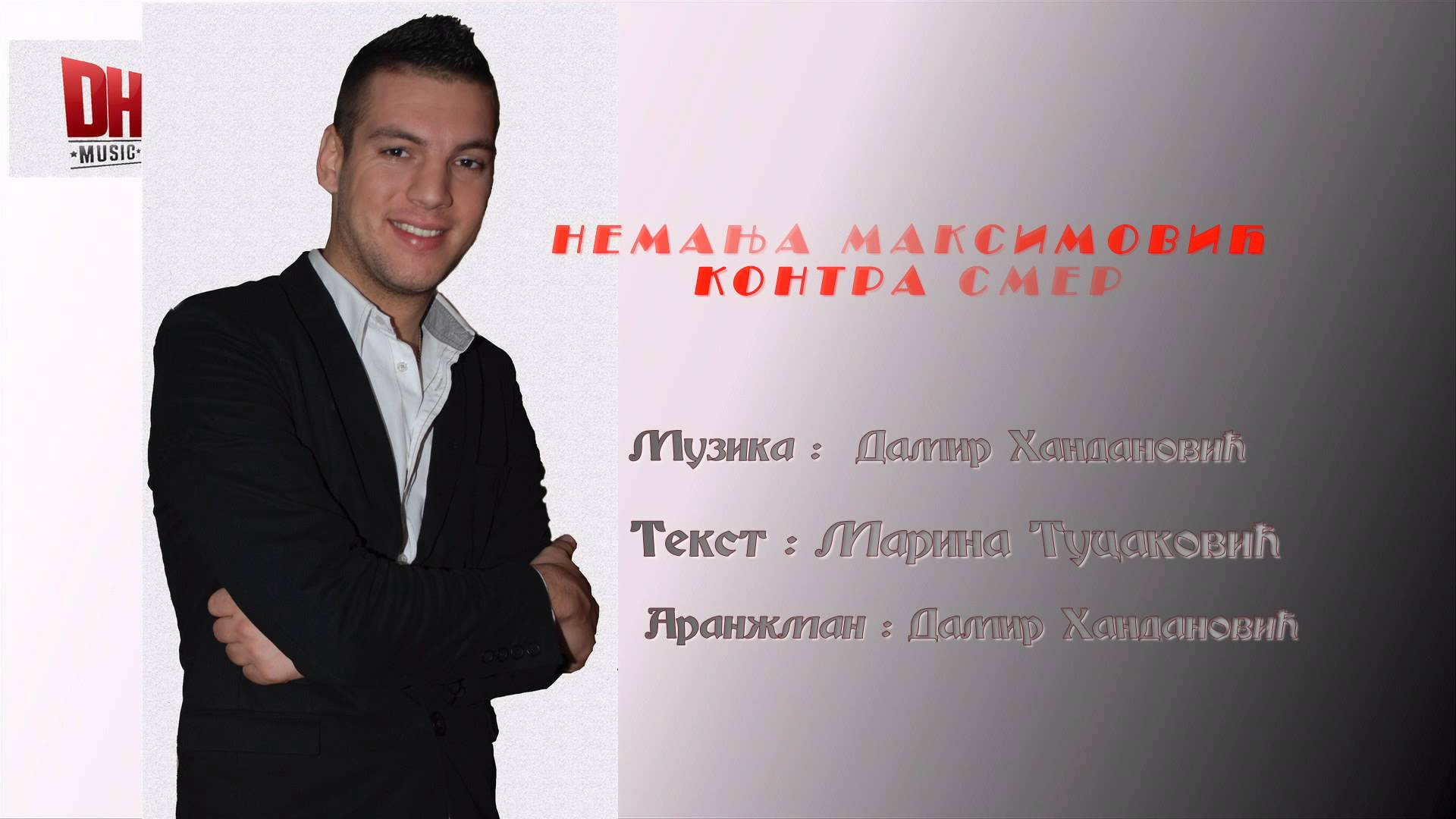 Nemanja Maksimovic – 2014 – Kontra Smer (Promo)