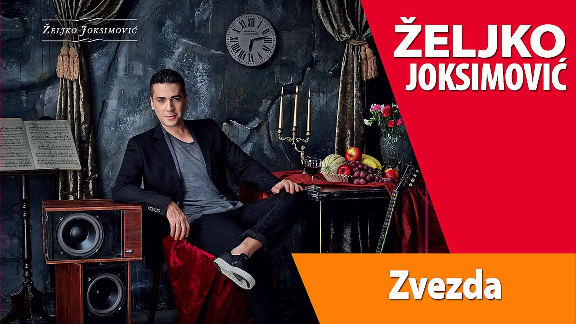 ZELJKO  JOKSIMOVIC - ZVEZDA (BQ)